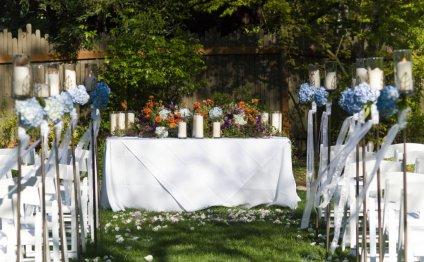 Wedding Terminology and